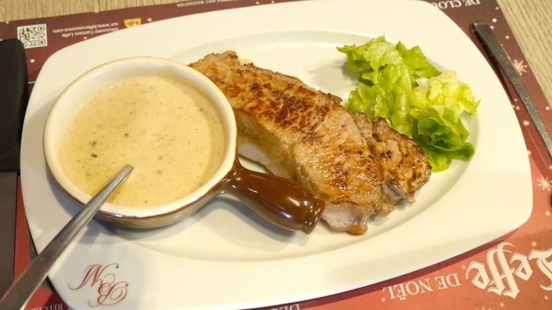 Restaurant Brasserie de la Mairie - Hem