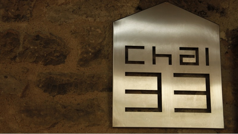 Chai 33