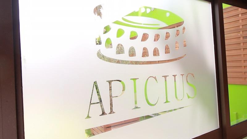 Le Grand Hôtel de Nîmes - Apicius